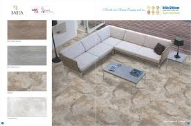car porch tiles design sasta tiles