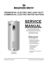 bradford white db 80r3ds user manual 40 pages also for ld