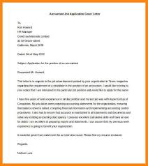 6 job application cover letter template emails sample