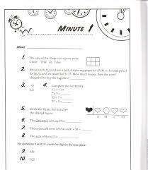 Fact Family Worksheets Math Worksheets For Grade 1 Activity Shelter
