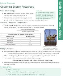 studyguide obtaining energy resources png