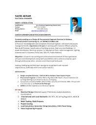 electrical engineering jobs in dubai companies contacts electrical engineer sajid akram n 1