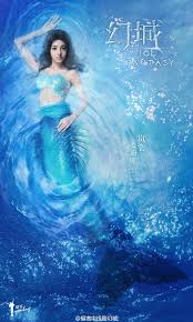 who is the beautiful actress that plays the mermaid princess in