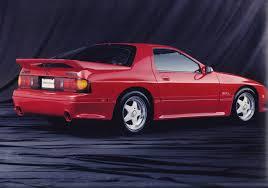 fc rx7 k070041 1989 1992 mazda rx7 series 5 fc rear skirt frp kaminari