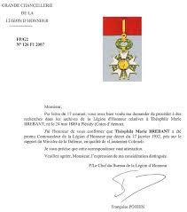 bureau d ordre file diplôme de commandeur de l ordre de la légion d honneur jpg