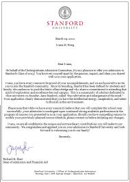 stanford cover letter sample stanford letters of recommendation