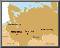 maps kazan russia annunciation blagoveshenksky cathedral kazan russia