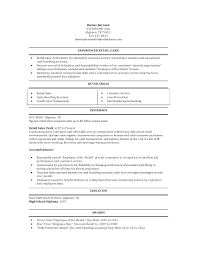 sle retail resume sle resume web pages 28 images reference page resume sle 28