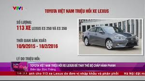 xe lexus viet nam toyota vn triệu hồi hơn 20 000 xe do lỗi túi khí