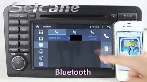 seicane android 4 4 comand infotainment system for mercedes benz