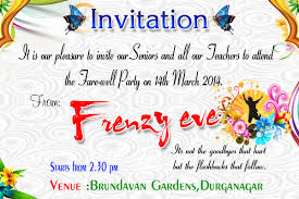Make Your Own Invitation Cards Free Quotes For Farewell Invitation Cards Festival Tech Com