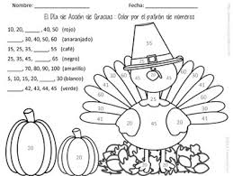 thanksgiving color number pattern spanish u0026 english number