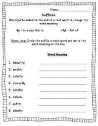 1st grade 2nd grade reading writing worksheets suffixes ful