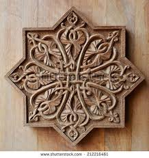 62 best armenian symbolism հայկական սիմվոլիզմ