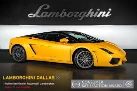 yellow lamborghini gallardo used 2011 lamborghini gallardo for sale richardson tx stock