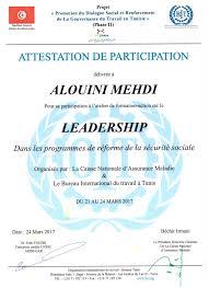 bureau international du travail mahdi alouini bayt com