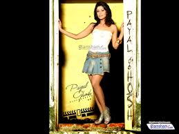 payal ghosh high resolution image 48635 glamsham