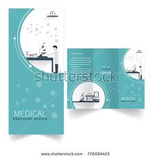 medical technology trifold brochure template flat stock vector