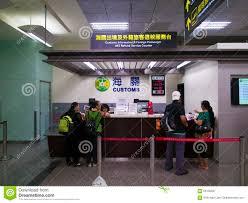 bureau de douane bureau de douane dans l aéroport de taïpeh songshan photographie