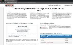 cout transfert siege social annonce légale transfert dans le même département