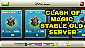 wallpapers clash of clans pocket clash of clans private server august 2017 latest 9 105 tomzpot
