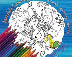family fun children u0027s mandala coloring book craft kit