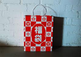 bag new year bape hong kong lunar new years secret gift bag hypebeast