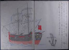 australian convict pirates in japan evidence of 1830 voyage