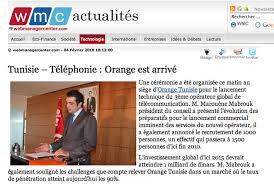 orange tunisie siege orange tunisie caviarde une photo de ben ali sur site
