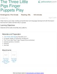 pigs finger puppets play lesson plan