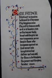 the lord u0027s prayer bethletters