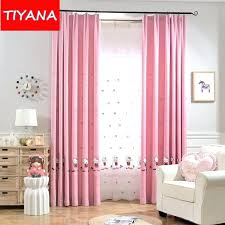 Light Pink Curtains Light Pink Blackout Curtains Dot Jacquard Blackout Panel X