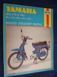 yamaha v50 v75 and v90 owner u0027s workshop manual mervyn bleach