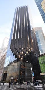 trump tower wikipedia