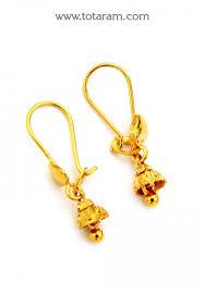baby gold earrings gold baby hoop earrings ear bali in 22k gold 235 ger7306 in