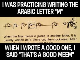 Arabic Meme - a good meme meme by slexdysicpanda memedroid