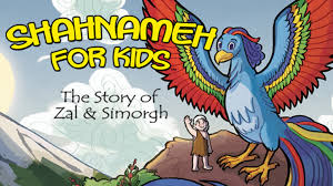 shahnameh for kids the story of zal and simorgh by arsia rozegar