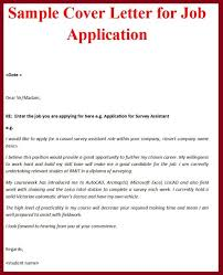 cover letter what is a short application cover letter what does a