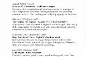 Promotion Resume Sample by Internal Promotion Resume Hashdoc Internal Promotion Resume