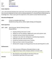 curriculum vitae template leaver jobs good exles of c v for leavers c45ualwork999 org