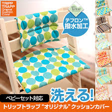 European High Chair by Rakuten Ichiba Shop World Gift Cavatina Rakuten Global Market