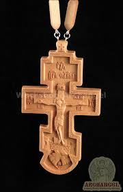 crucifix for sale orthodox pectoral crosses pectoral cross for sale in orthodox store