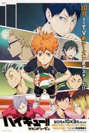 Seeking Vostfr Haikyuu Saison 2 Anime Vf Vostfr
