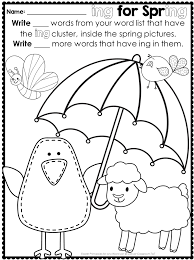 easter printables for any word list easter printables