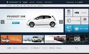 peugeot official website peugeot artnoc com webデザインギャラリーサイト