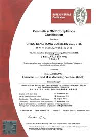 bureau veritas pro pro equipment ching seng tong cosmetic co ltd