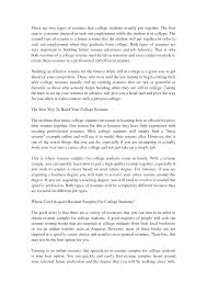 example sample resume sample of resume for college student sample resume and free sample of resume for college student good resume examples for college students resume for college application