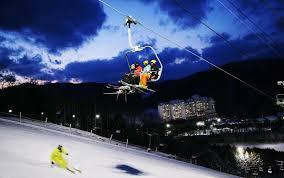 when does the ski season start in korea khelp