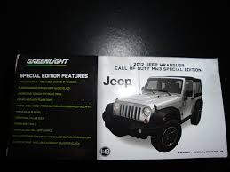 jeep bandit stock amazon com call of duty mw3 2012 jeep wrangler special edition 1