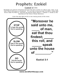 prophets ezekiel u201d sunday lesson summary and activities